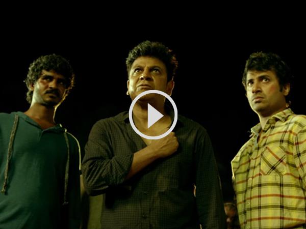 Teaser Alert! Shivarajkumar's Bangara S/O Bangarada Manushya Teaser Released!