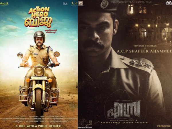 From Nivin Pauly To Tovino Thomas: Analysing The Debut Cop Roles Of Young Malayalam Actors!