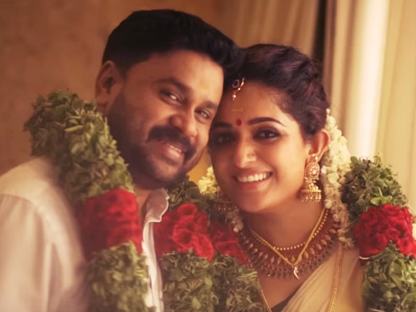 Guess What Is Dileep's Special Gift For Wife Kavya Madhavan!