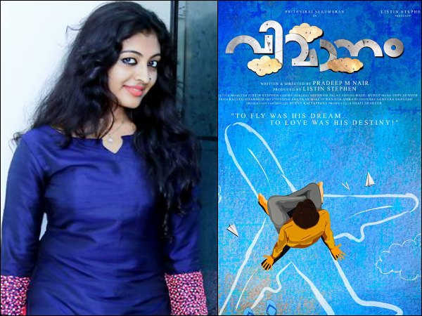 TAKE A LOOK! Durga Krishna – Prithviraj's New Heroine In Vimaanam!