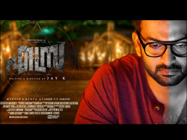 Ezra's Stunning Performance: 5 Records Broken By The Prithviraj Starrer At The Kochi Multiplexes!