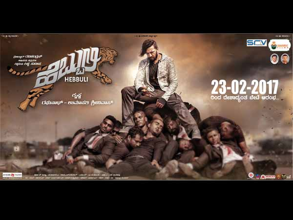 Hebbuli To Have A BIG Release Pan India