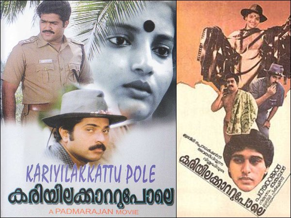 Past To Present: Who Can Replace Mammootty,Mohanlal & Others If Kariyilakkattu Pole Is Remade Now?