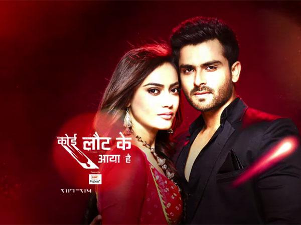 Koi Laut Ke Aaya Hai REVIEW: This Surbhi & Shoaib-Starrer Show Keeps You Engrossed; A Must Watch!