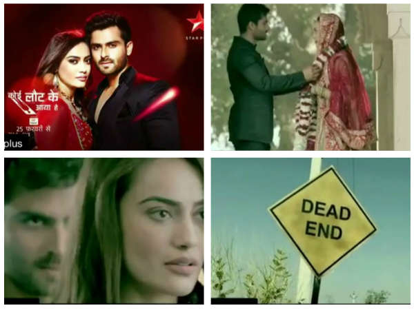 MUST WATCH! Surbhi Jyoti & Shoaib Ibrahim's Koi Laut Ke Aaya Hai New Promo Is Breathtaking!