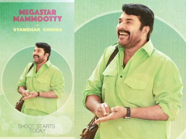Mammootty's Look In Shyam Dhar Movie Is Out!