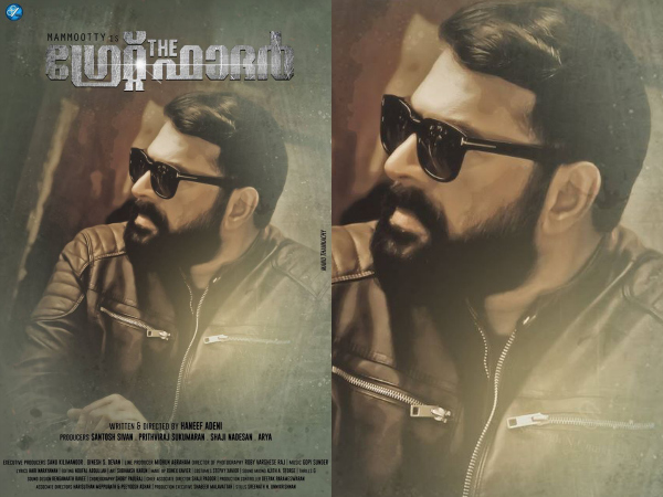 FINALLY! Mammootty's The Great Father Gets A Release Date