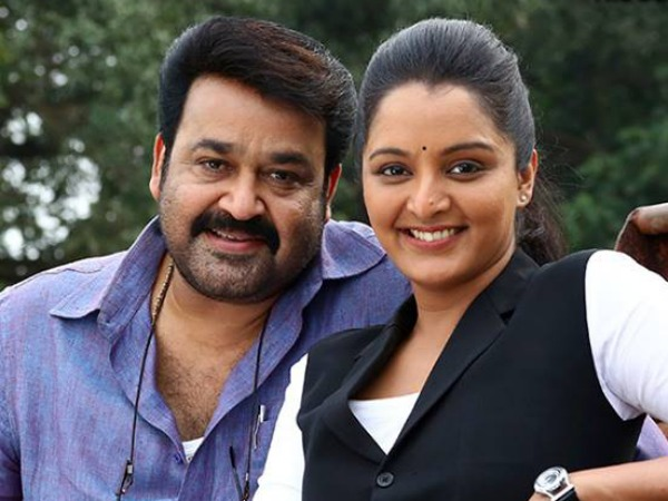 CONFIRMED: Mohanlal & Manju Warrier In B Unnikrishnan Movie