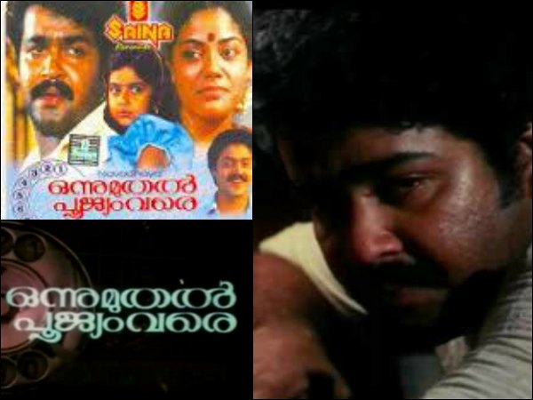 Past To Present: Who Can Replace Mohanlal & Others If Onnu Muthal Poojyam Vare Is Remade Now