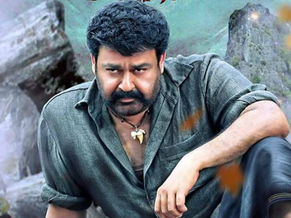 Revisiting Pulimurugan: 6 Records Of The Mohanlal Starrer That Are Hard To Break!