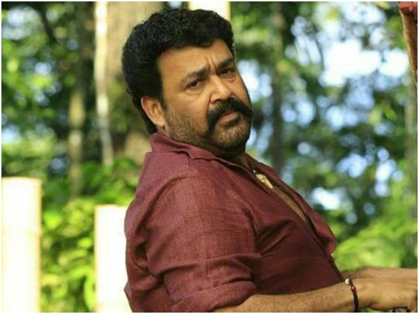 Pulimurugan Ends Its Grand Run In Kochi Multiplexes!