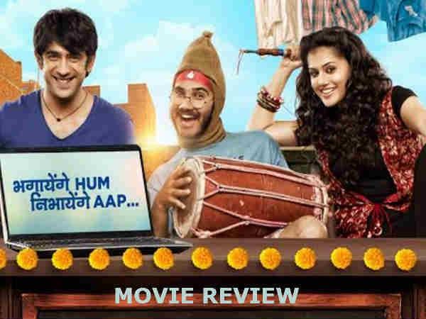 Running Shaadi Movie Review: Amit Sadh- Taapsee Pannu's 'Pyaar Ka Test' Evokes A Few Laughs!