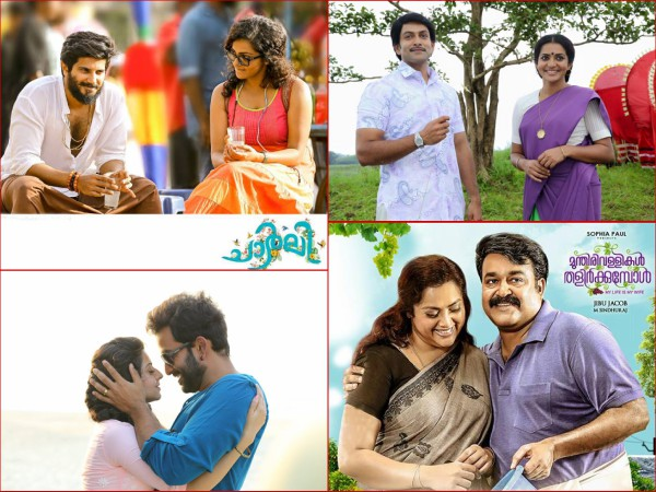 Valentines Day Special! The Best On-screen Couples In Malayalam Films Of The Recent Times!