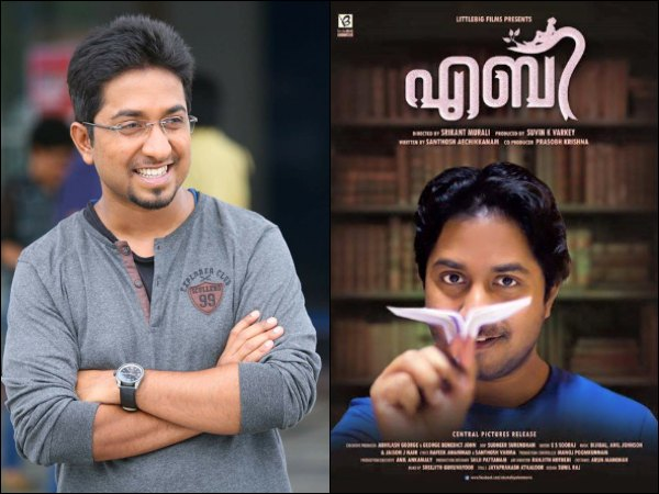Waiting For Aby! 5 Vineeth Sreenivasan Movies That Showed Us That He Is A Good Actor!