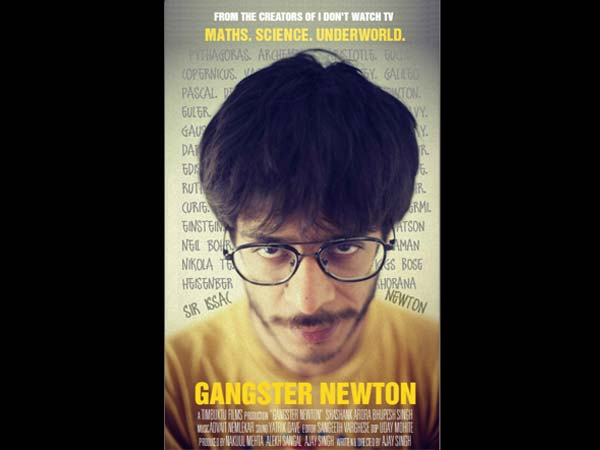 Gravity Defying Web Series – Gangster Newton