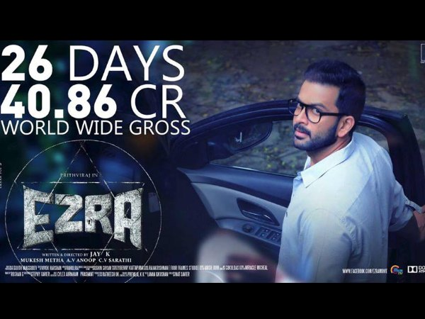 Ezra Enters The 40-Crore Mark