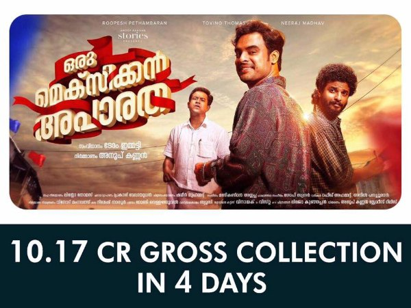 Oru Mexican Aparatha Reached The 10-Crore Mark