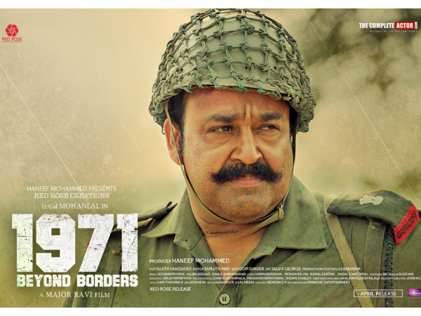 JUST OUT: Mohanlal's 1971 Beyond Borders Official Trailer