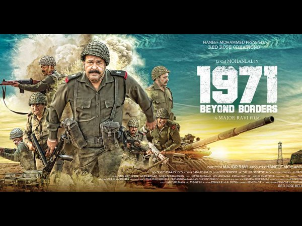 Mohanlal's 1971 Beyond Borders To Release In Telugu Simultaneously?