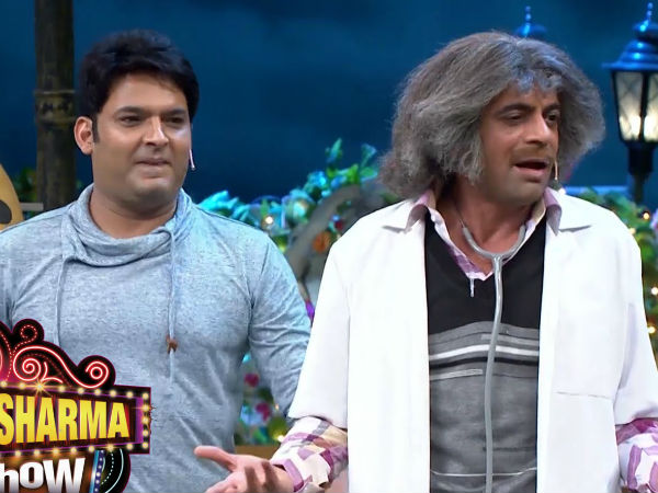 Will Sunil Reconcile With Kapil?