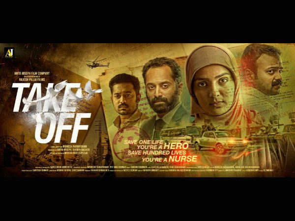Best Movie Of The Month - Take Off