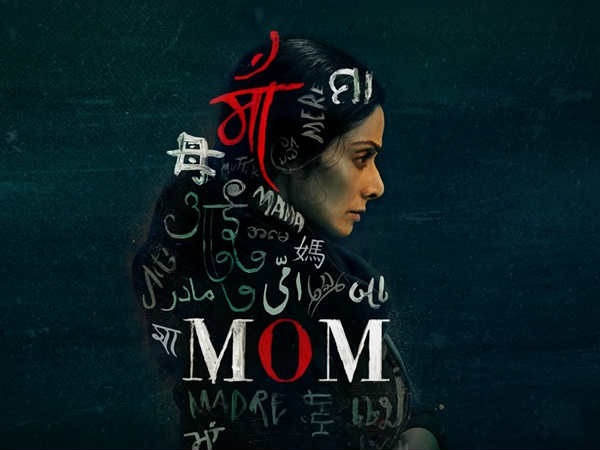 The Motion Poster Of The Film