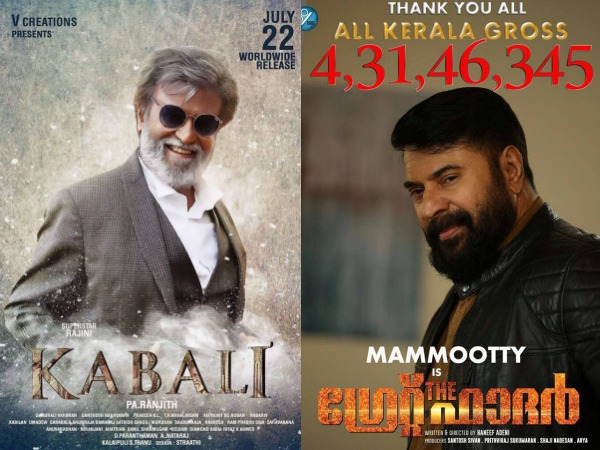 The Great Father Beats Kabali