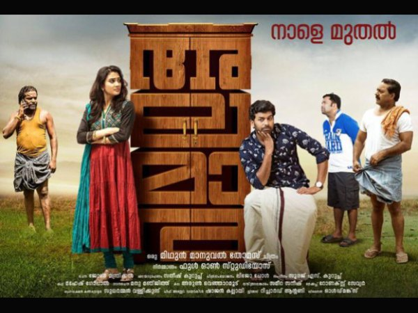 Alamara: 5 Reasons To Watch The Movie!