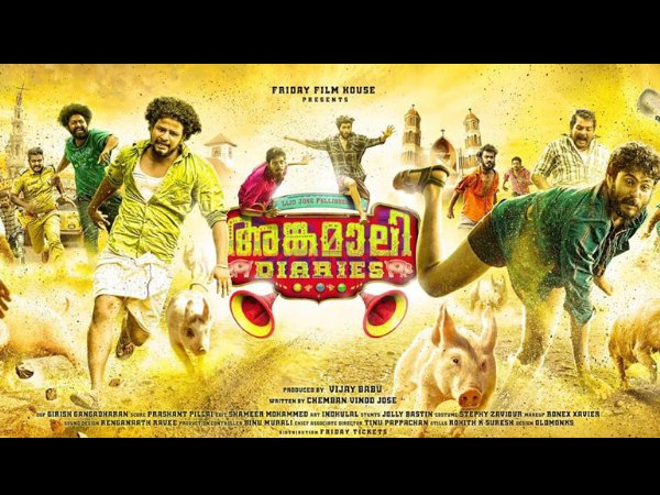 Angamaly Diaries Box Office: This Is How Much The Film Collected In 4 Days!