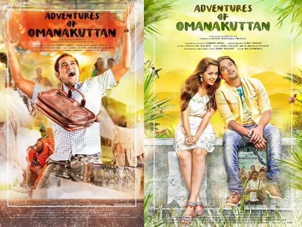 Adventures Of Omanakuttan To Release During Vishu Season?