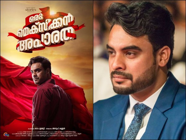 Before Oru Mexican Aparatha: An Analysis Of Tovino Thomas's Performances In Previous 5 Movies!