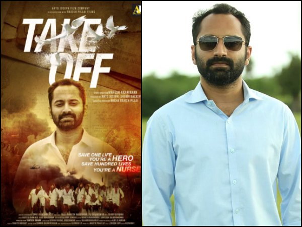 Before Take Off: Box Office Analysis Of Fahadh Faasil's Previous 5 Releases!