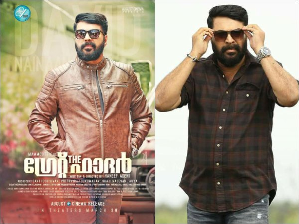 Before The Great Father: Box Office Verdicts Of Mammootty's Previous 5 Movies With Debut Directors!