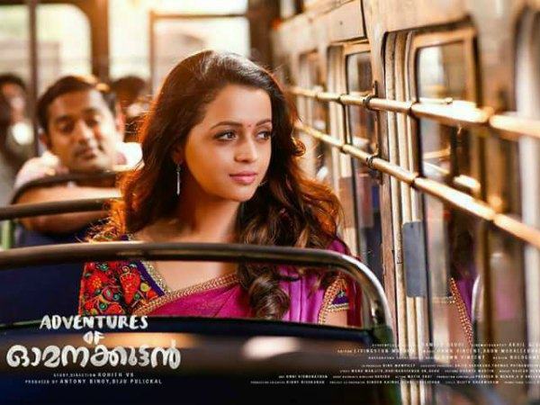 Bhavana S Role In Adventures Of Omanakuttan Filmibeat