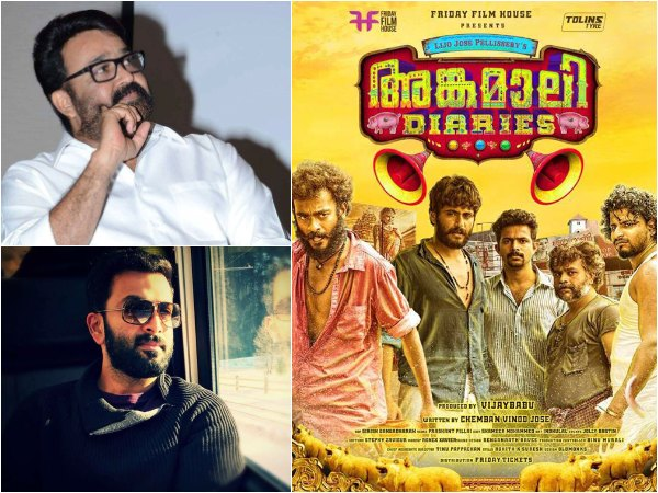 Angamaly Diaries: Mohanlal, Prithviraj, Manju Warrier & Other Celebrities Who Praised The Movie!
