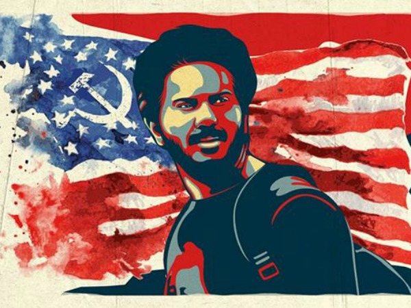 Dulquer Salmaan's Comrade In America: Kannil Kannil Song Audio Teaser Is Out!