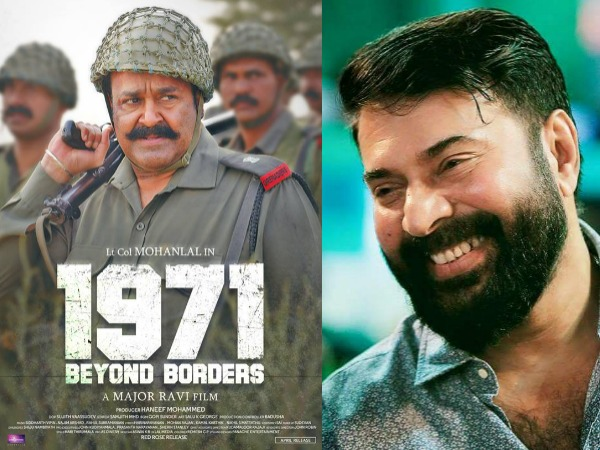 WOW! Mammootty Joins Mohanlal's 1971 Beyond Borders?