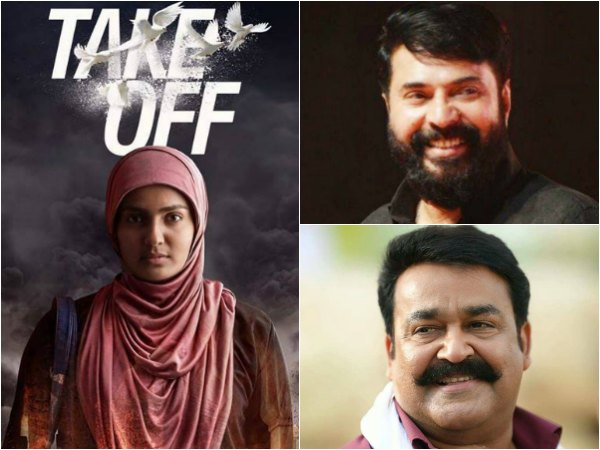 When Take Off Team Met Mammootty And Mohanlal!