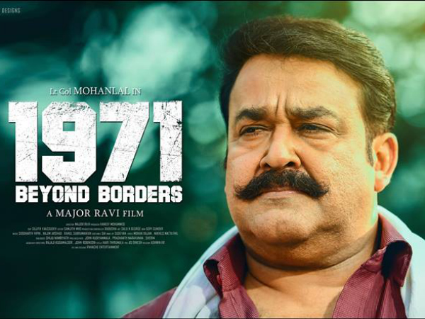 Mohanlal's 1971 Beyond Borders: Amrita TV Bags The Satellite Rights?
