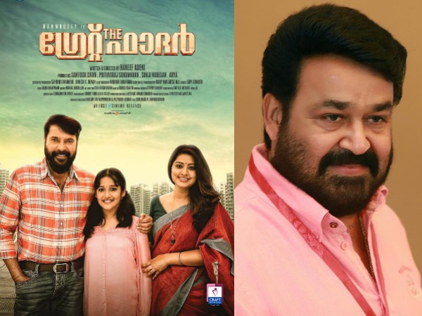 WOW! Mohanlal Is Impressed With Mammootty's The Great Father