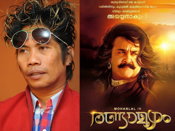 CONFIRMED: Peter Hein Joins Mohanlal's Randamoozham!