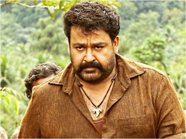 RARE ACHIEVEMENT! Mohanlal's Pulimurugan Set To Cross 175 Days In 2 Centres!