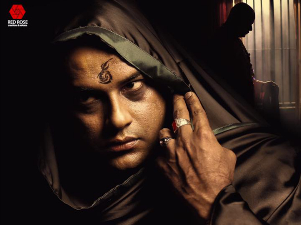 JUST OUT! Murali Gopy's Look In Tiyaan