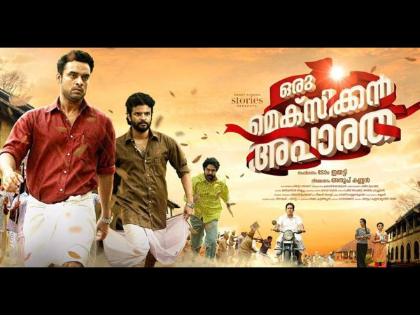 Oru Mexican Aparatha FDFS: LIVE Review From Theatre!