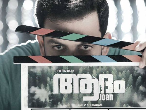 Prithviraj's Adam Gets A Title Change?