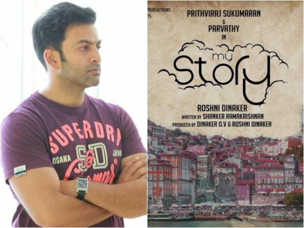 Prithviraj Starrer My Story's Second Schedule To Begin In May!