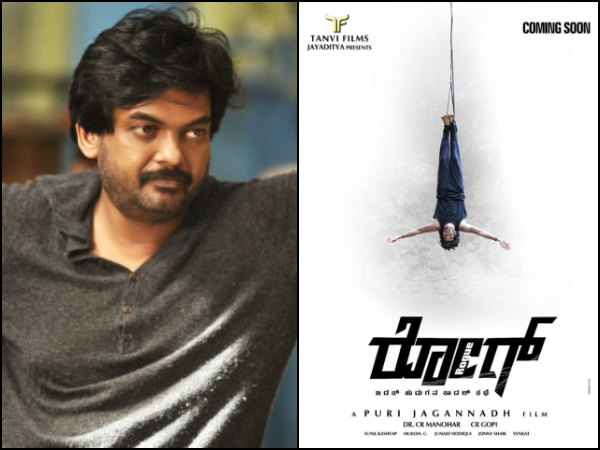 Puri Jagannadh's Rogue Gears Up For A Grand Release!