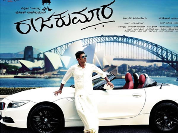 Raajakumara Sets New Records At Domestic And The US Markets