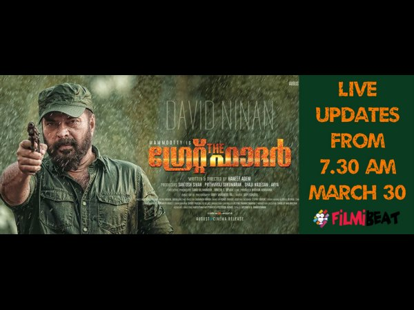 The Great Father FDFS: LIVE Review From Theatre!