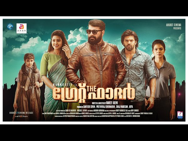 Mammootty's The Great Father Censored!